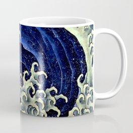 "Hokusai (1760–1849) ""Femenine wave"" Coffee Mug"