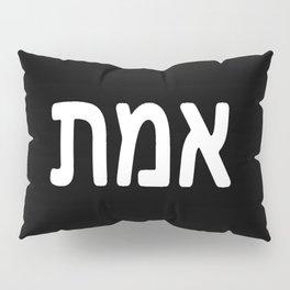Emet אמת truth Pillow Sham