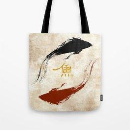 Koi Fish | Gold Tote Bag