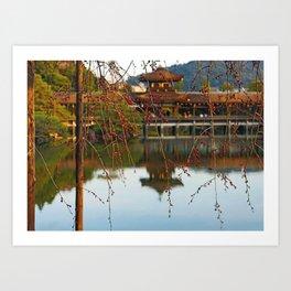 Heian Jingu Shrine Kyoto Japan Art Print