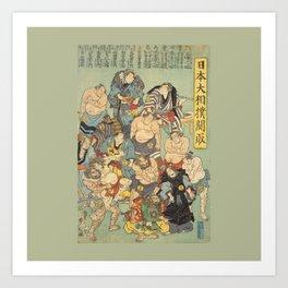 Sumo Wrestlers all stars. Sumo Wrestling. Art Print Art Print