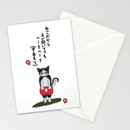 Black and White cat wearing pants Stationery Cards