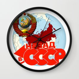 Back to USSR Wall Clock