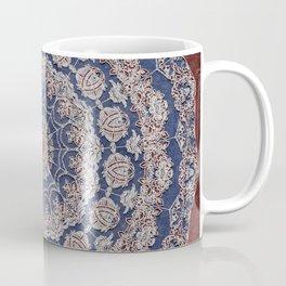 A Glorious Morning (Mandala) Coffee Mug