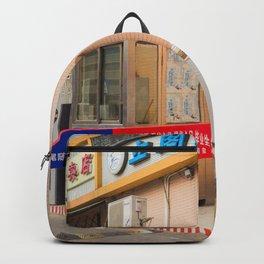 Chu Kou Backpack