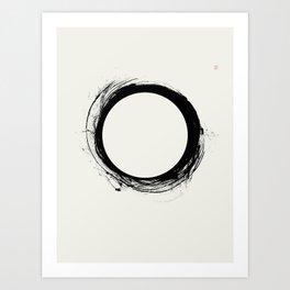 Eclipse (West Meets East Series) Art Print