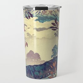 Suidi the Heights Travel Mug