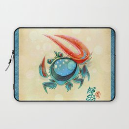 Fiddler Crab with Red Pincer Laptop Sleeve