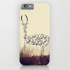 Gazal Love iPhone 6s Slim Case