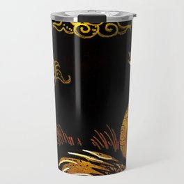 There Are No Foxes In Thailand Travel Mug
