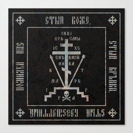 Calvary Cross of Russian Orthodox Church Canvas Print
