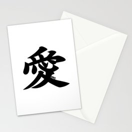 愛 - Ai (Love in Japanese Kanji Characters) Stationery Cards