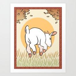YoTR Goat Art Print