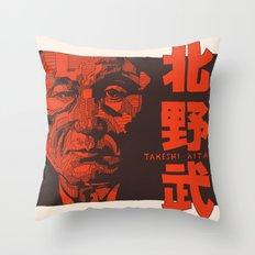 TAKESHI KITANO Throw Pillow