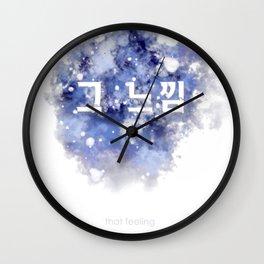 That Feeling (그 느낌) Wall Clock