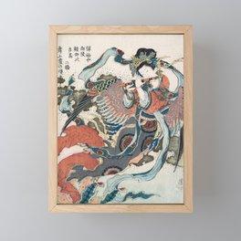 Mystical Bird by Katsushika Hokusa Framed Mini Art Print