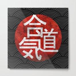 Aikido Kanji Stamp, Aikido Art Metal Print
