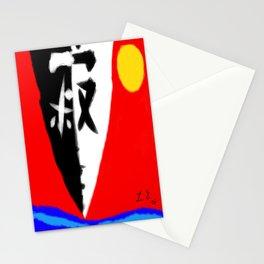 Ying&Yang Stationery Cards