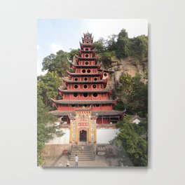 Shi Bao Zhai Buddhish temple Pagoda | Pagode Temple Buddhish Metal Print