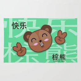 Happy Brown Bear Rug