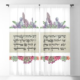The most ANCIENT jewish blessing Blackout Curtain