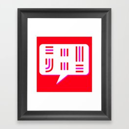 Let's Talk Punctuation Framed Art Print
