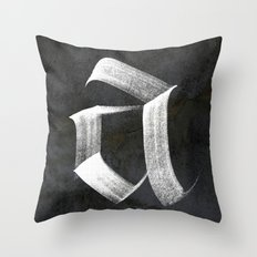 Fraktur a Throw Pillow