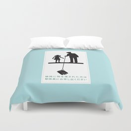 Dropped Monsters At The Rail Station Duvet Cover