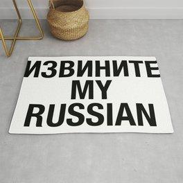 RUSSIAN Rug