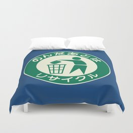 Recycle Your Monsters Duvet Cover