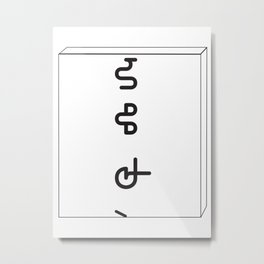 Routines Are Evil  Metal Print