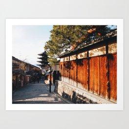 Kyoto Beauty Art Print