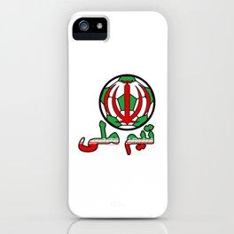 Iran تیم ملی (Team Melli) ~Group B~ iPhone Case
