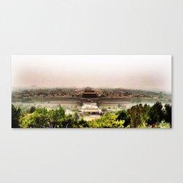 Forbidden City III Canvas Print