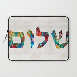 Shalom 20 - Jewish Hebrew Peace Letters Laptop Sleeve