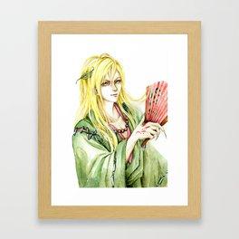 Smile of the fox Framed Art Print