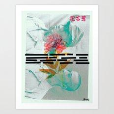 Elevation (le langage des fleurs) #2 Art Print