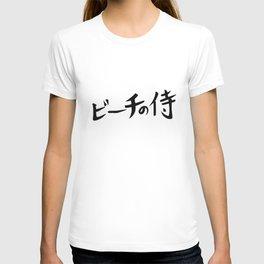 Beach Samurai - Gintama T-shirt