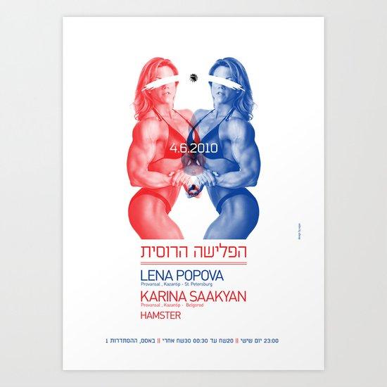 Russian Invation ANALOG zine Art Print