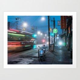 Winter Fog 1 Art Print