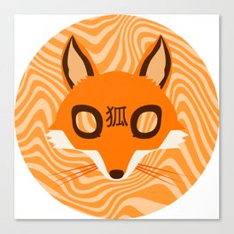 Kitsune ! Canvas Print