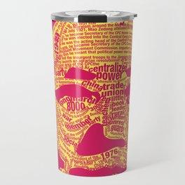 Mao Yellow Travel Mug