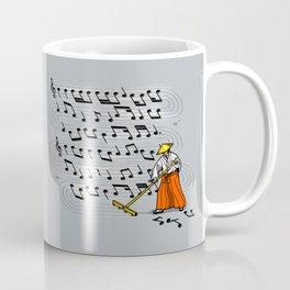Japanese Zen Garden Song Coffee Mug