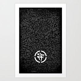 KLCTVEfusion Elephant Skin print Art Print