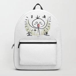 Summon Golden Luck Backpack