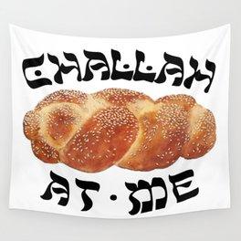 Challah Back Girl Nice Jewish Hanukkah Gifts Wall Tapestry