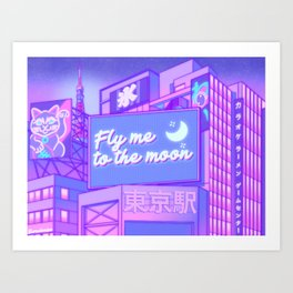 Moon City Art Print