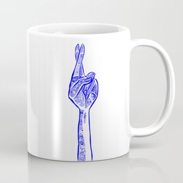 Here's Hoping Coffee Mug