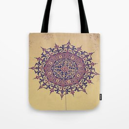 mosque Tote Bag