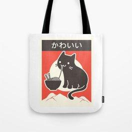 Kawaii Japenese Ramen Cat Tote Bag